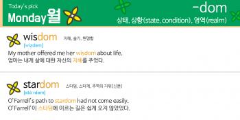 [교육정보] 올해 수능 영어 절대 평가 도입…8월 24일부터 원서 접수